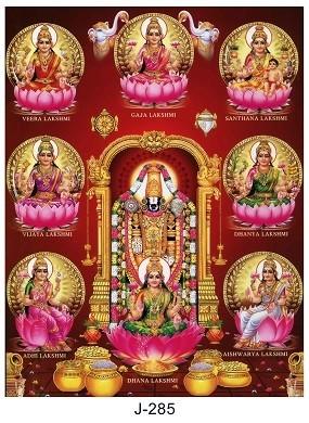 Lord Balaji and Goddess Ashta Lakshmi Picture Print with Frame