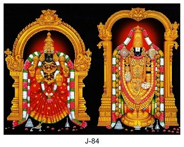Lord Balaji & Goddess Padmavati Photo Frame