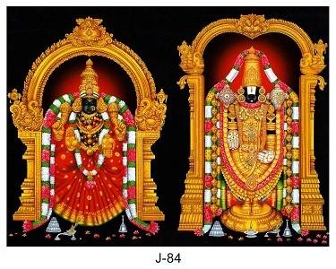 Lord Balaji & Goddess Padmavati Photo Frame