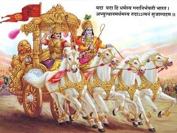 Lord Sri Krishna Gita Photo Frame
