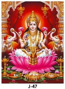 Goddess Lakshmi - Matt Laminated Photo Frame