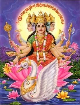 Goddess Gayatri Devi Photo Frame