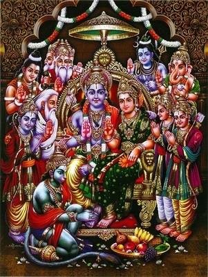 Lord Rama & Goddess Sita  Photo Frame