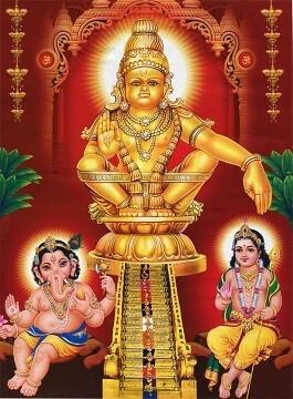 Lord Ayyappan, Lord Ganesh & Lord Kumara Swamy Photo Frame