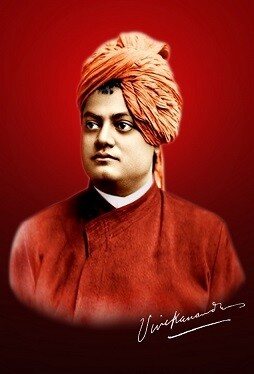Swamy Vivekananda Picture Print with Frame
