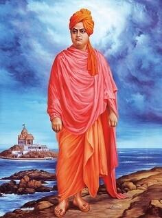 Swamy Vivekananda - Printed Art Copy with Frame