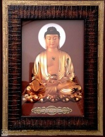 Lord Buddha Photo Frame