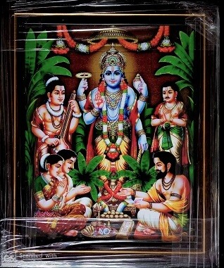 Satyanarayana Swamy Picture Print with Frame