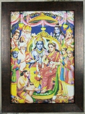 Lord Sri Ram - Matt Laminated Photo Frame