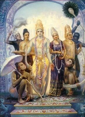 Lord Sri Ram - Matt Laminated Photo Frame