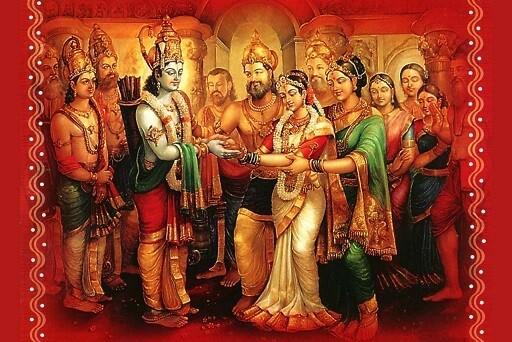 Lord Sri Rama & Goddess Sita Photo Frame