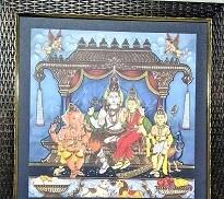 Lord Shiva, Ganesh & Goddess Parvati Photo Frame