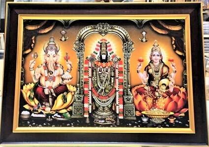 Lord Balaji, Lord Ganesh & Goddess Lakshmi Picture Print with Frame