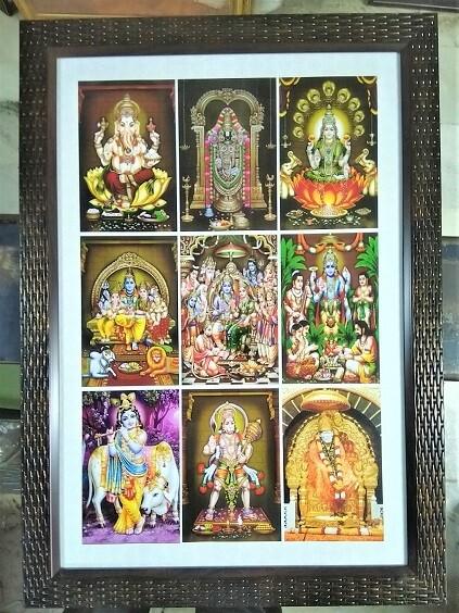Lord Balaji, Shiva, Ganesh, Hanuman, Sri Krishna, Sai Baba & Goddess Lakshmi Photo Frame