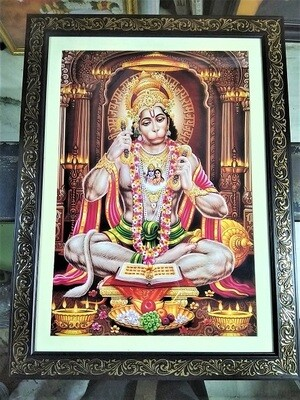 Lord Hanuman Photo Frame