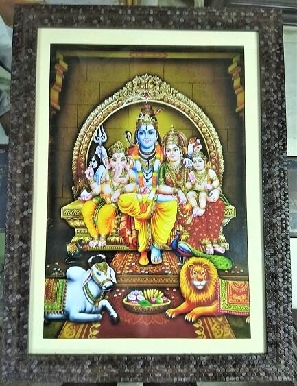Lord Shiva, Ganesh & Goddess Parvati - Matt Laminated Photo Frame