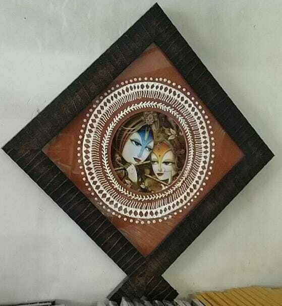 Lord Sri Krishna - Matt Laminated Kite Photo Frame