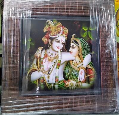 Lord Krishna and Radha Devi Photoframe