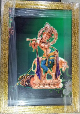 Lord Sri Krishna Photoframe