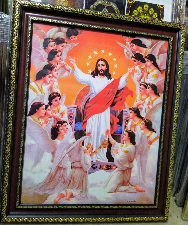 Lord Jesus Photo Frame