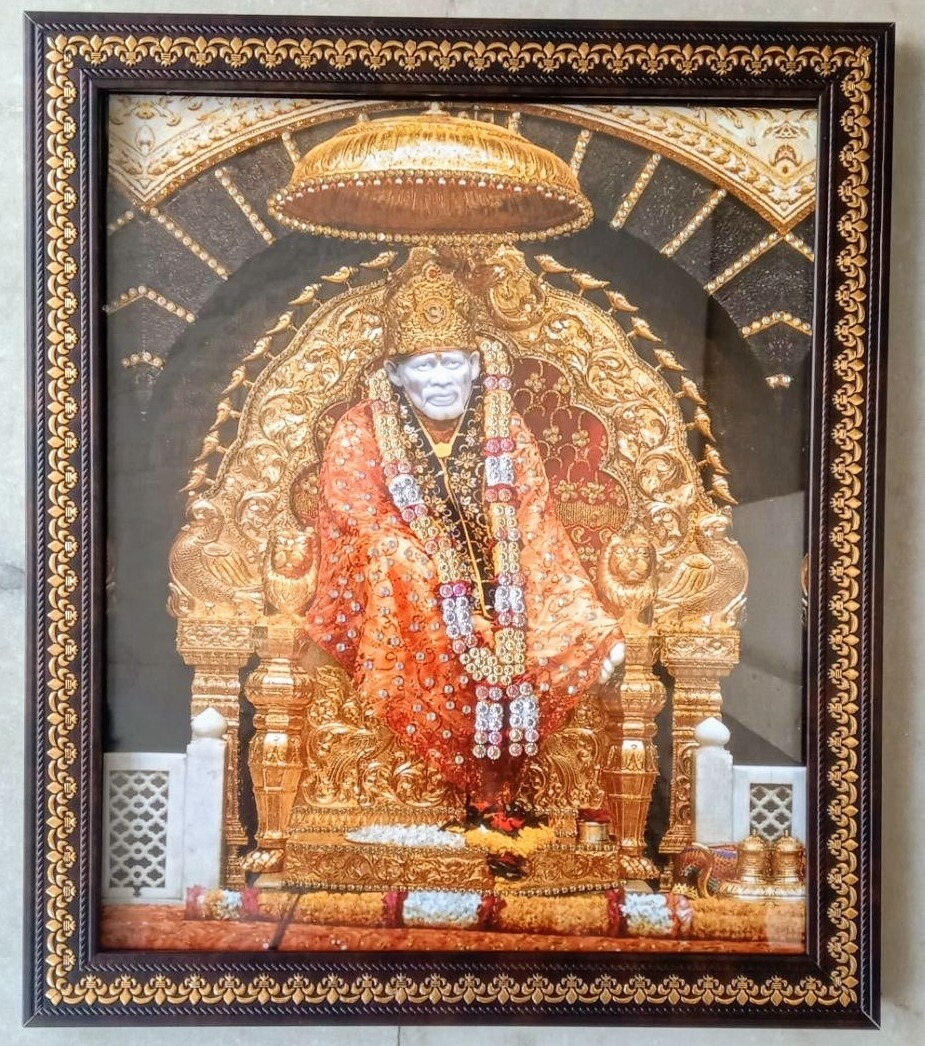 Lord Saibaba Photo Frame