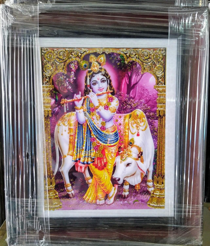 Lord Sri Krishna Photo Frame