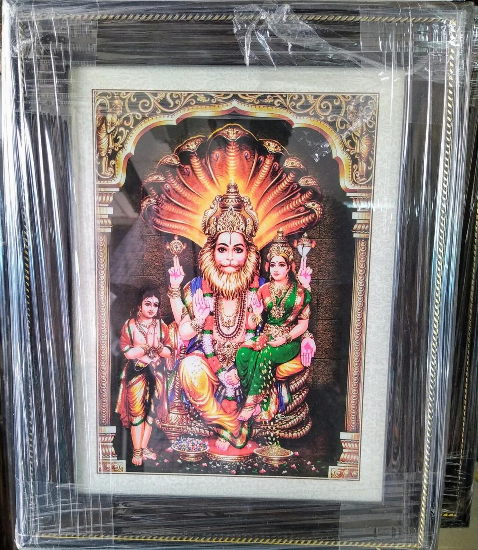 Lord Narasimha Swamy Photo Frame