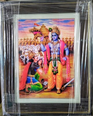 Lord Sri Krishna Photo Frame