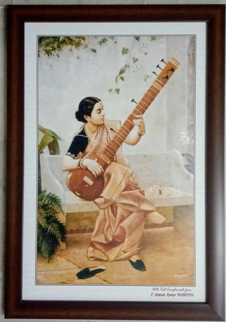 Kadambari - Raja Ravi Varma Printed Art Copy with Frame