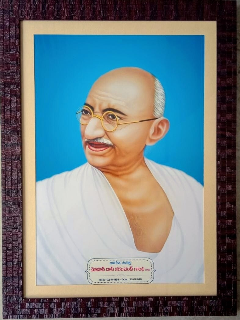 Mahatma Gandhi Photo Frame