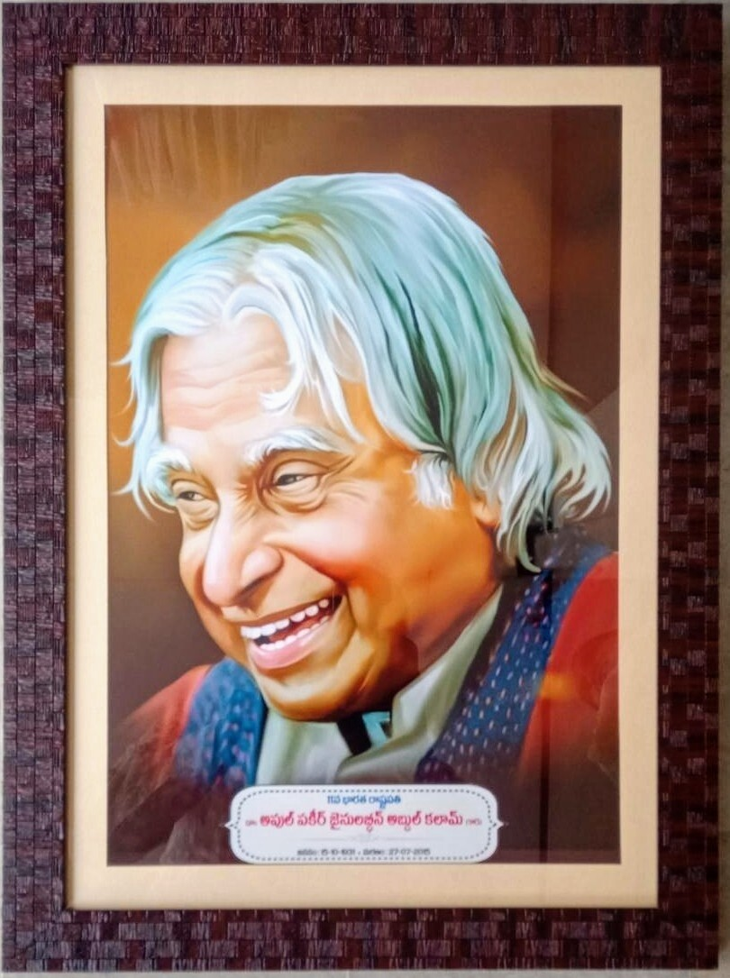 Dr. Abdul Kalam Photo Frame