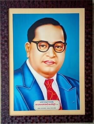 Dr. B. R. Ambedkar Photo Frame