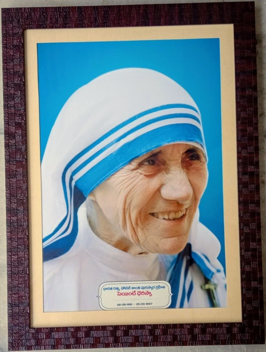 Mother Teresa Photo Frame