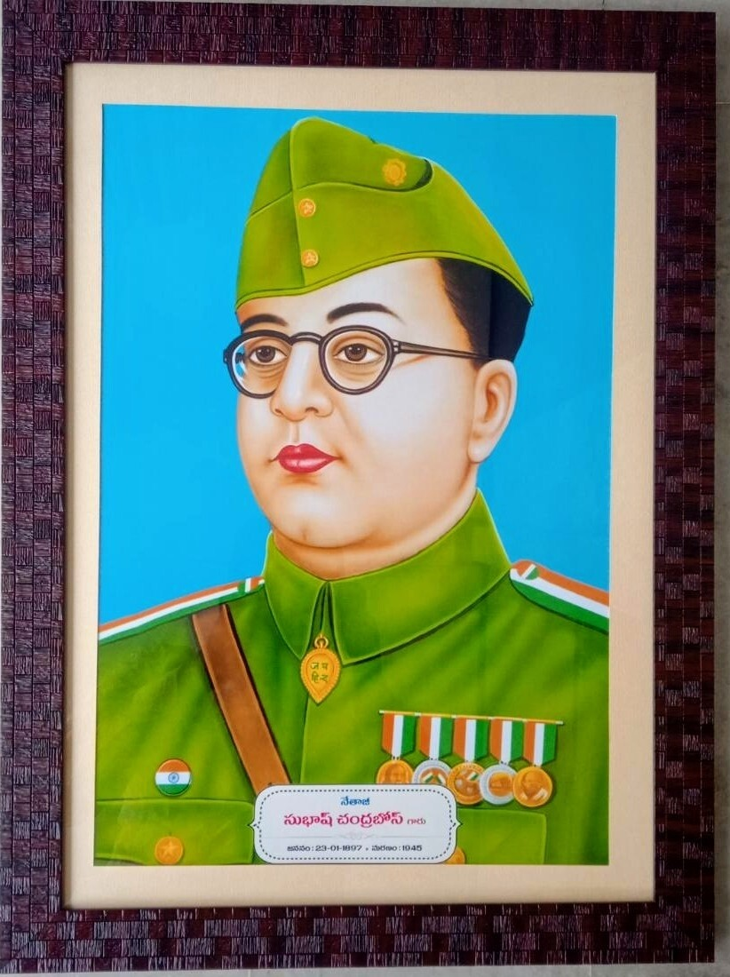 Subash Chandra Bose Photo Frame