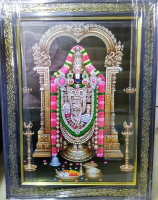 Lord Balaji Photo Frame