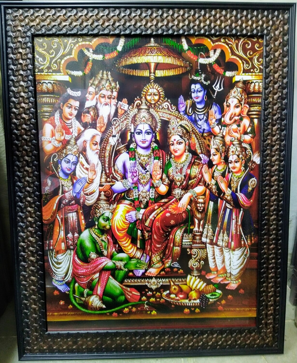 Lord Rama & Goddess Sita  Photo Frame