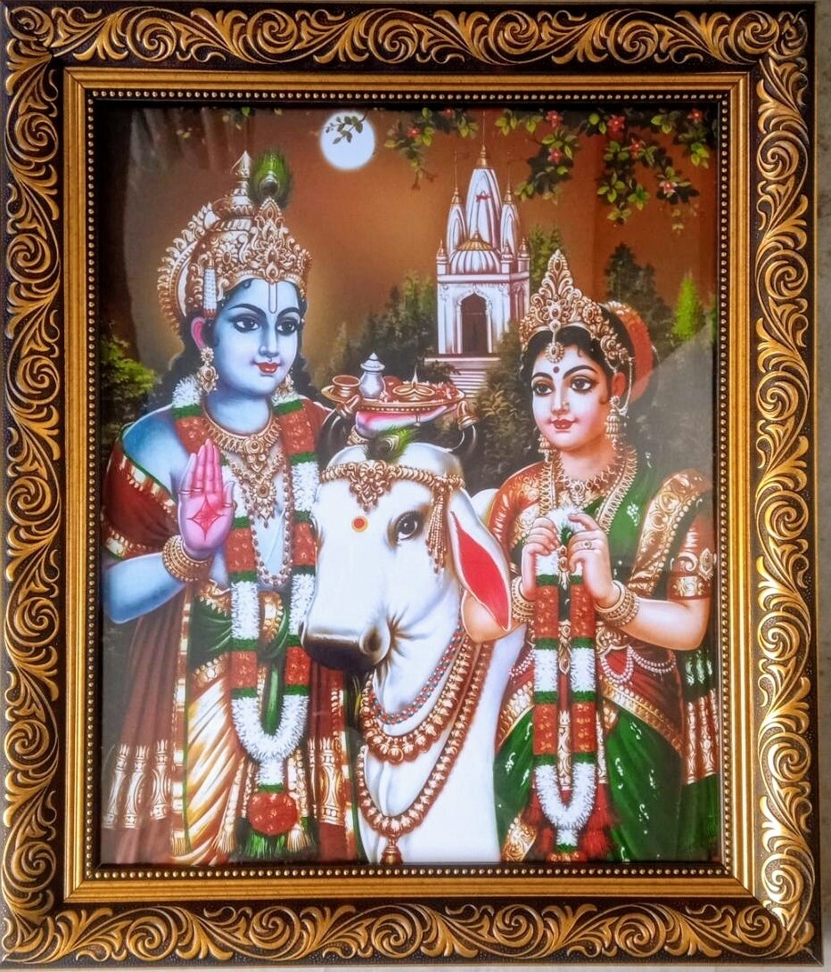 Lord Krishna and Rukmini Photo Frame