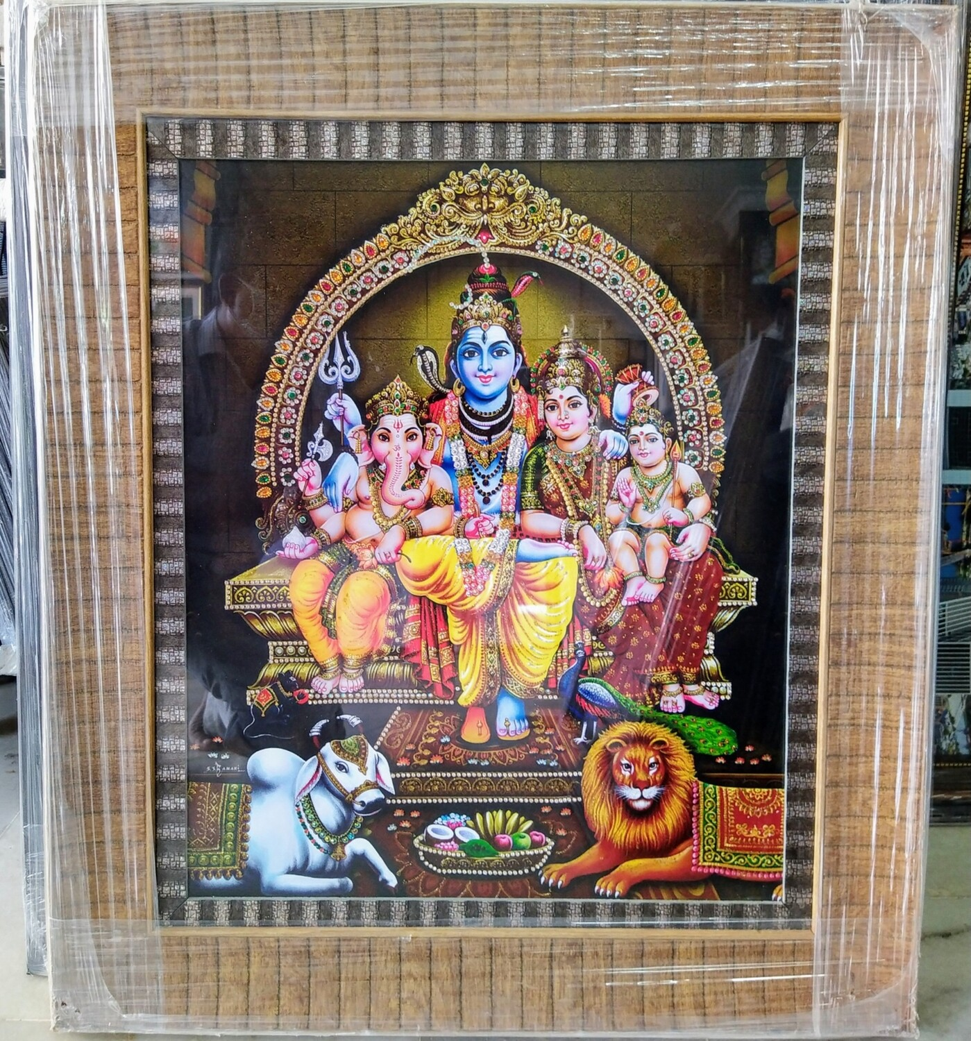 Lord Shiva Photo Frame