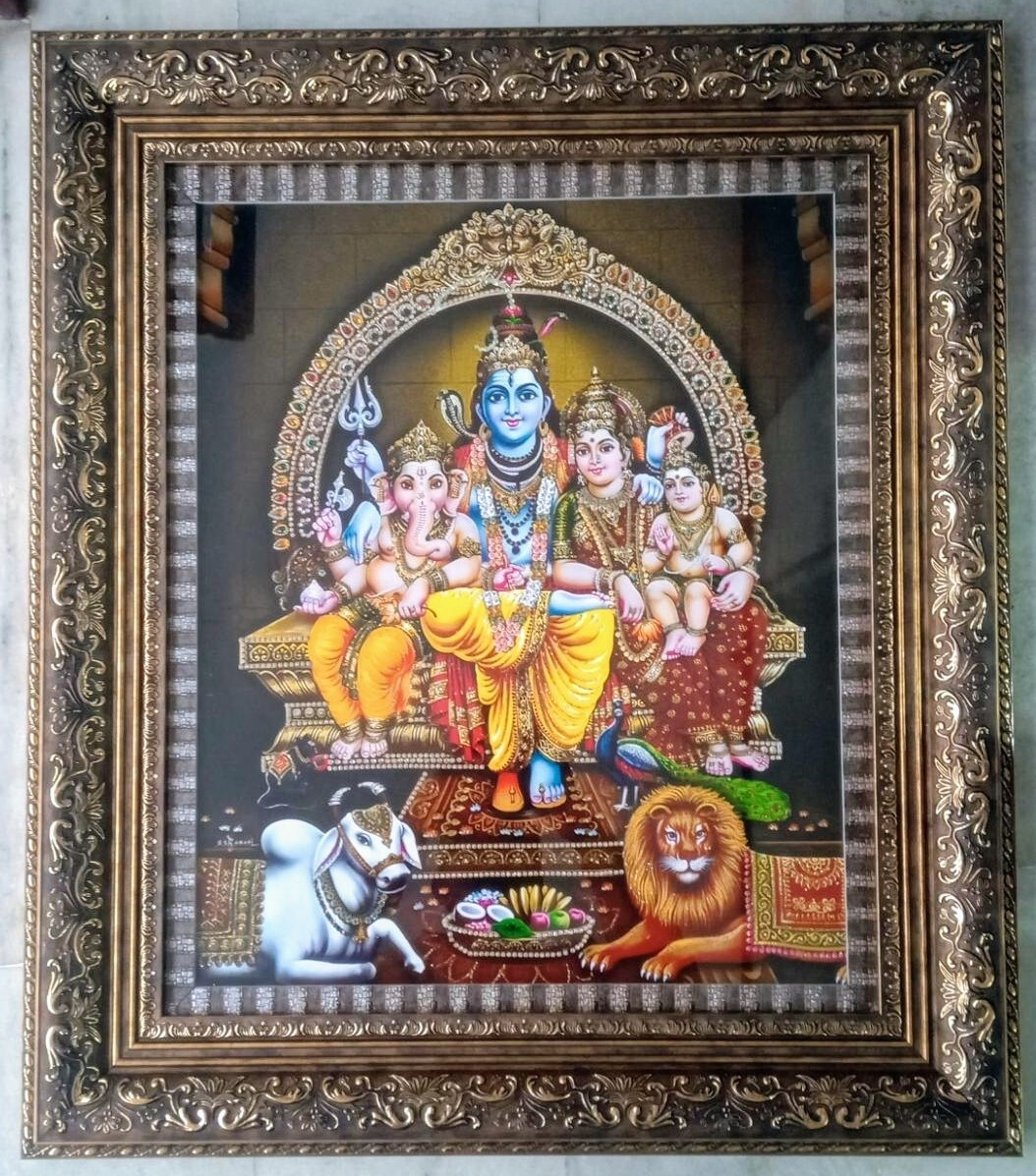 Lord Shiva and Goddess Parvati Photo Frame