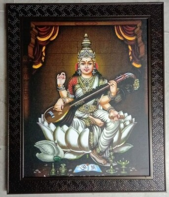 Goddess Saraswati Devi Photo Frame