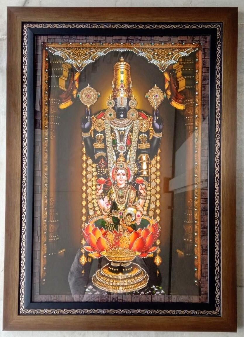 Lord Balaji  Lighting Photo Frame
