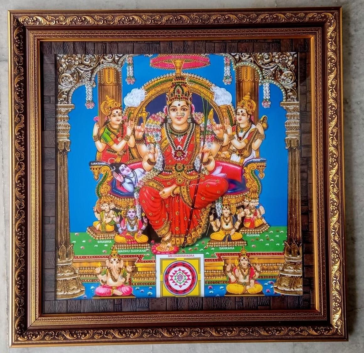 Shri Chakrayadra Photo Frame