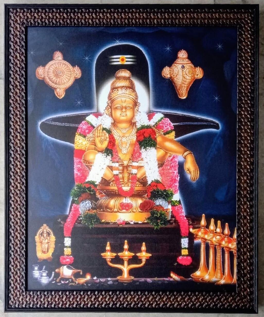 Lord Ayyappan Swamy Photo Frame