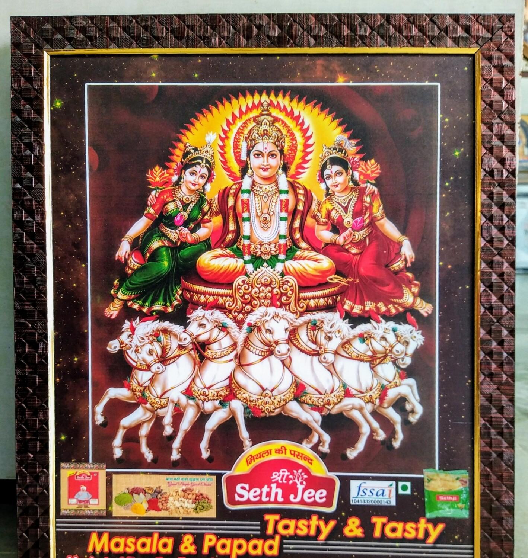Surya Bhagavan Photo Frame