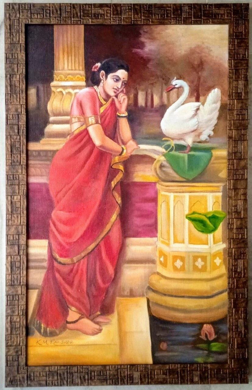 Raja Ravi Varma Art Copy  - Photo Frame