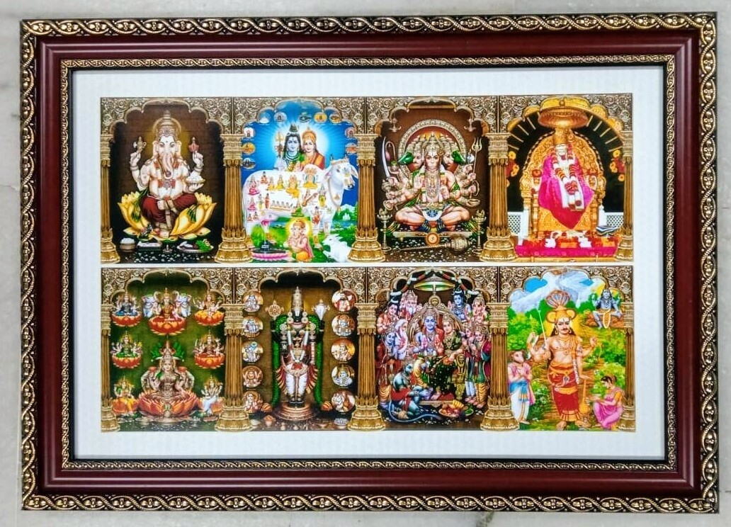 All in One Hindu God images - Photo Frames