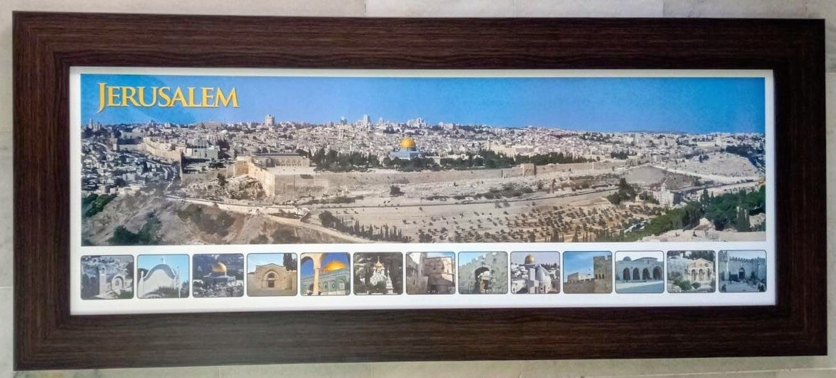 Jerusalem Photo Frame
