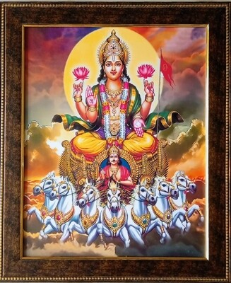 Lord Surya Photo Frame