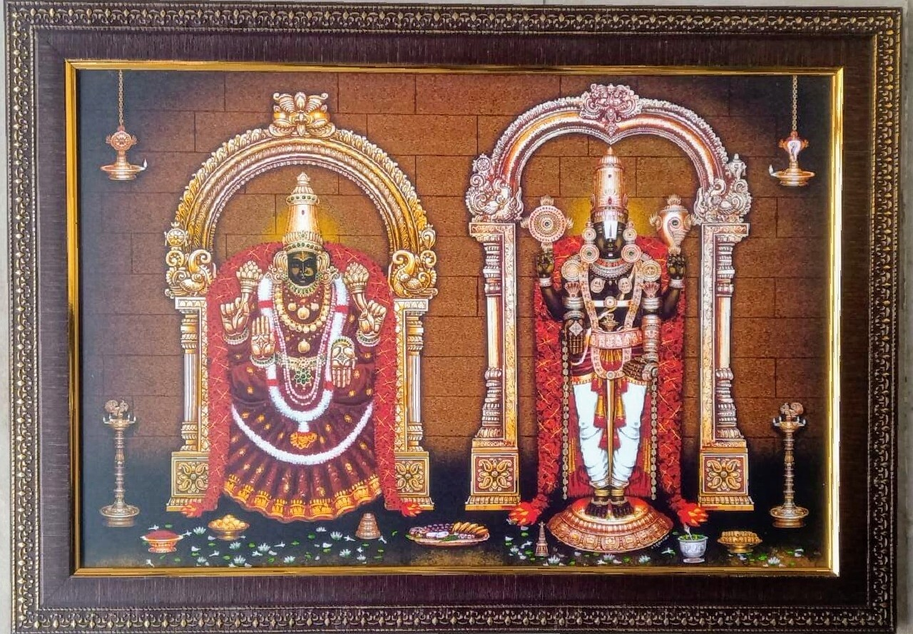 Lord Balaji and Goddess Padmavati Photo Frame