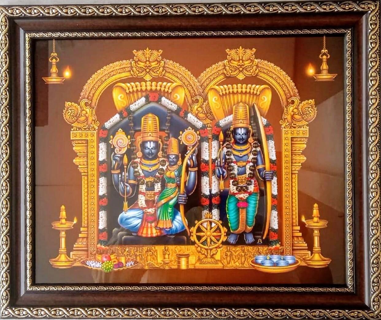 Sri Sita Ramachandra Swamy (Bhadrachalam Temple) Photo Frame